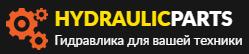 Компания HYDRAULICPARTS. Гидравлика для спецтехники.
